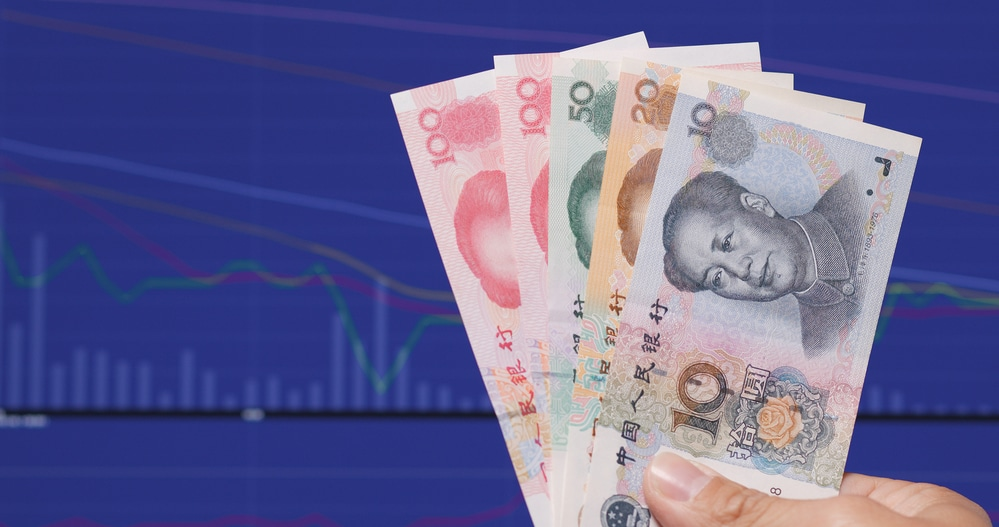 Why and How Does China Control the Exchange Rate?