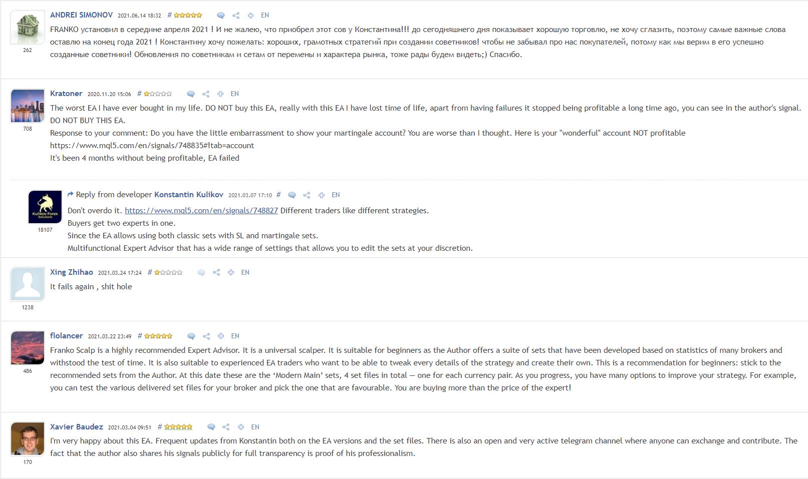 FrankoScalp testimonials on MQL5.