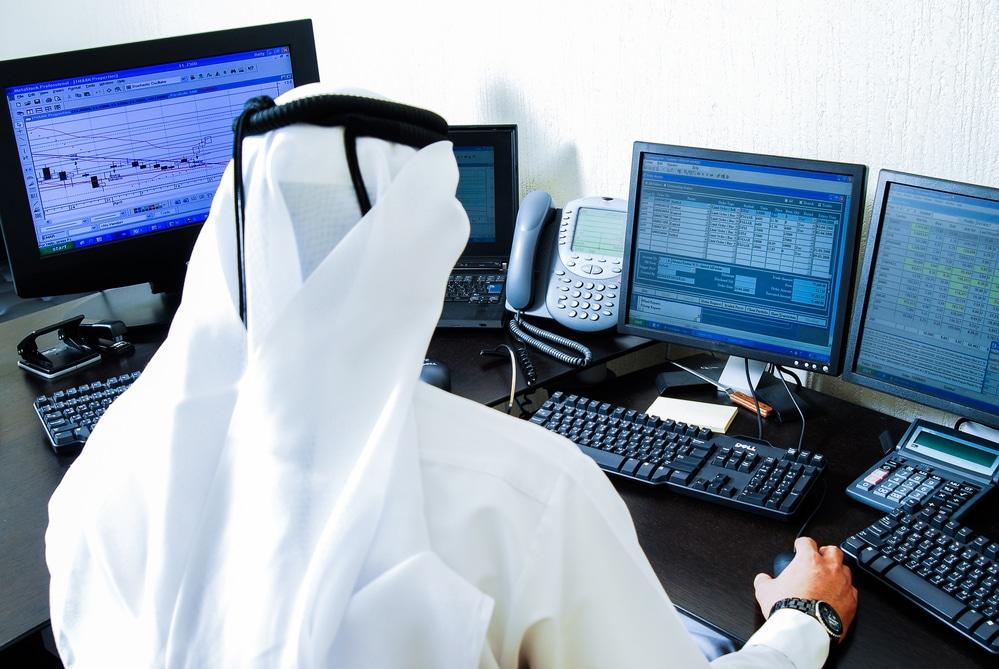Islamic Forex Brokerage Guide